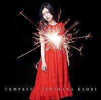 【Amazon.co.jp限定】TEMPEST(初回限定盤)(デカジャケット・初回限定盤バージョン付き)