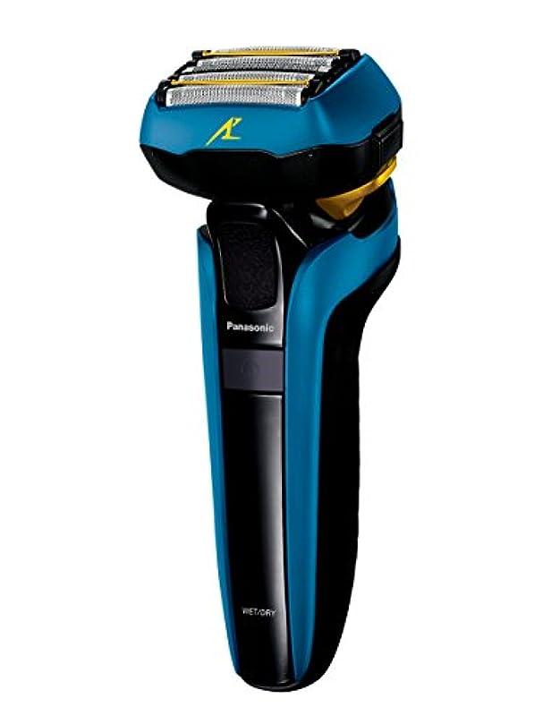 波紋誇張表向きパナソニック ラムダッシュ メンズシェーバー 5枚刃 お風呂剃り可 青 ES-CSV6R-A