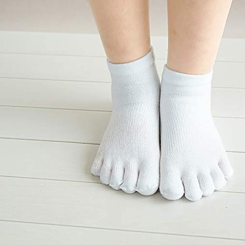 危機舌な合計ゆびのばソックス Neo アズキッズ ホワイト 幼児用靴下 5本指ソックス
