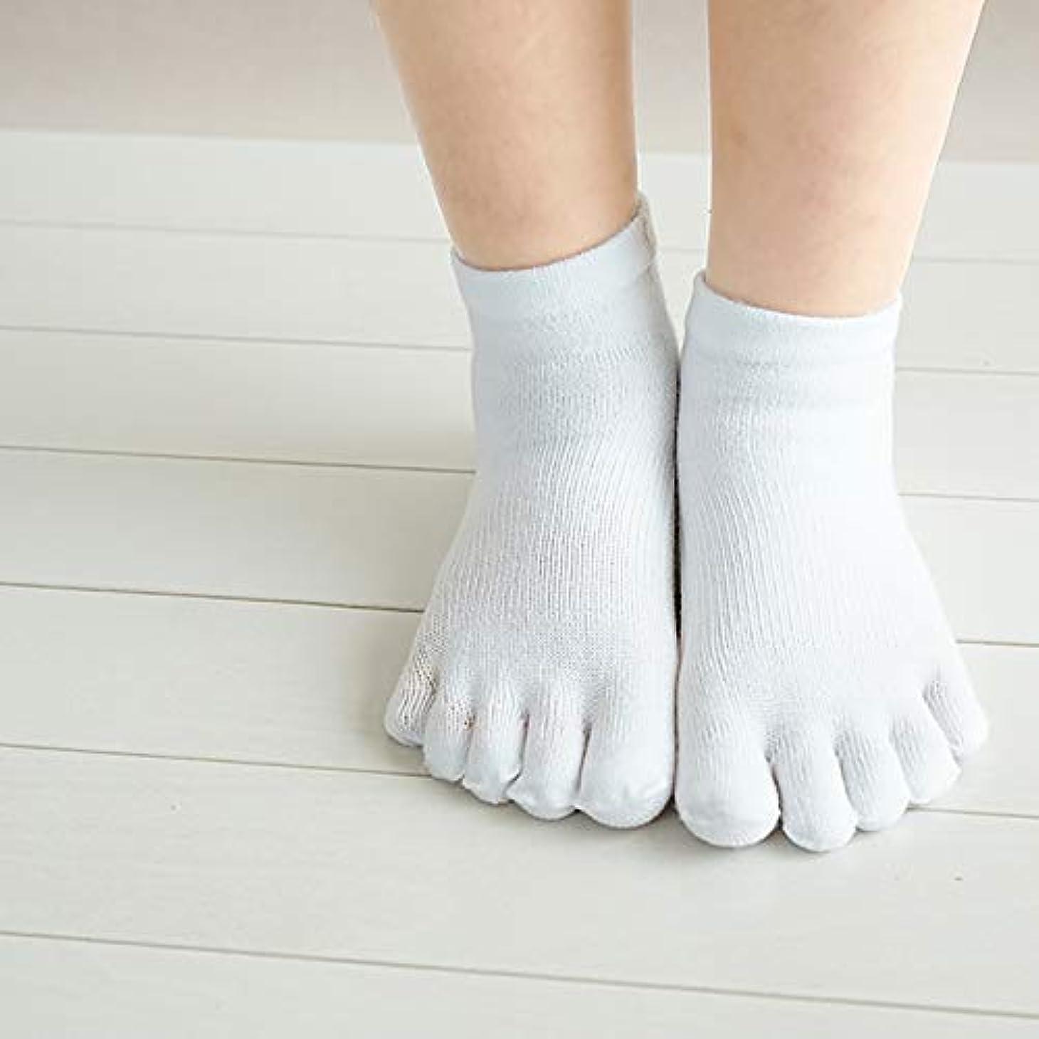 どこ細部潤滑するゆびのばソックス Neo アズキッズ ホワイト 幼児用靴下 5本指ソックス
