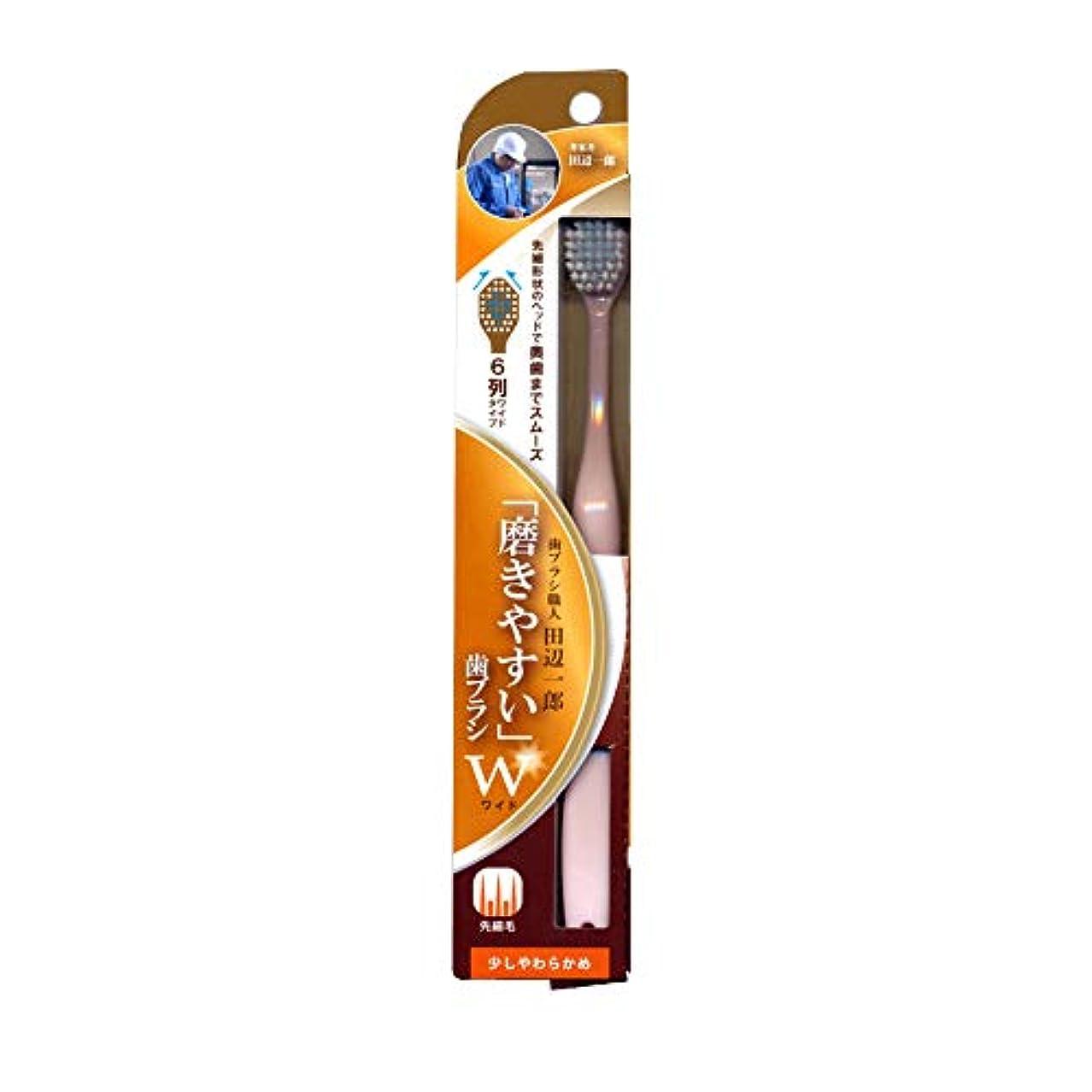 詐欺船形複製磨きやすい歯ブラシ 6列ワイドタイプ LT-46 少し柔らかめ (色選択不可)(先細毛)