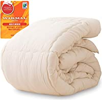 エムール あったか掛け布団 日本製 シングル 綿100% 『クラッセウォーム』 遠赤外線わたウォーマル(R) 使用 保温性