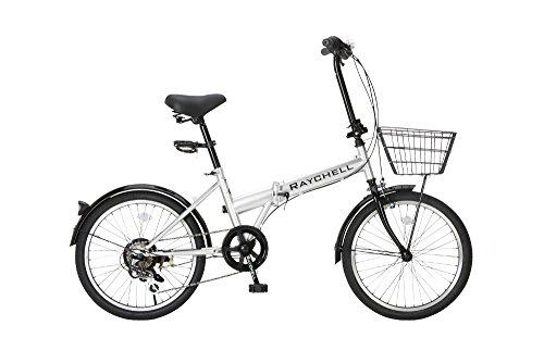 RayChell(レイチェル) 20インチ 折りたたみ自転車 R-241N シマノ6段変速 ノーパンクタイヤ グリップシフト フロントLEDライト付 シルバー [メーカー保証1年]
