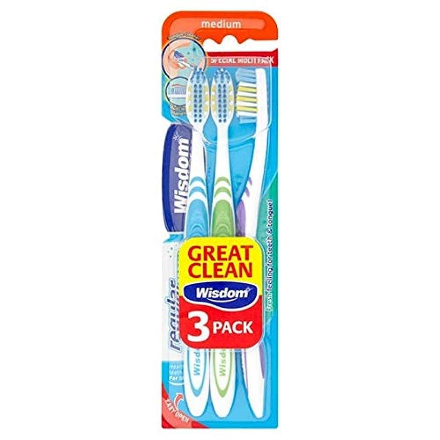 約設定シャンプーサンダース[Wisdom ] 知恵通常の新鮮な歯ブラシ会社トリプルパック - Wisdom Regular Fresh Toothbrush Firm Triple Pack [並行輸入品]