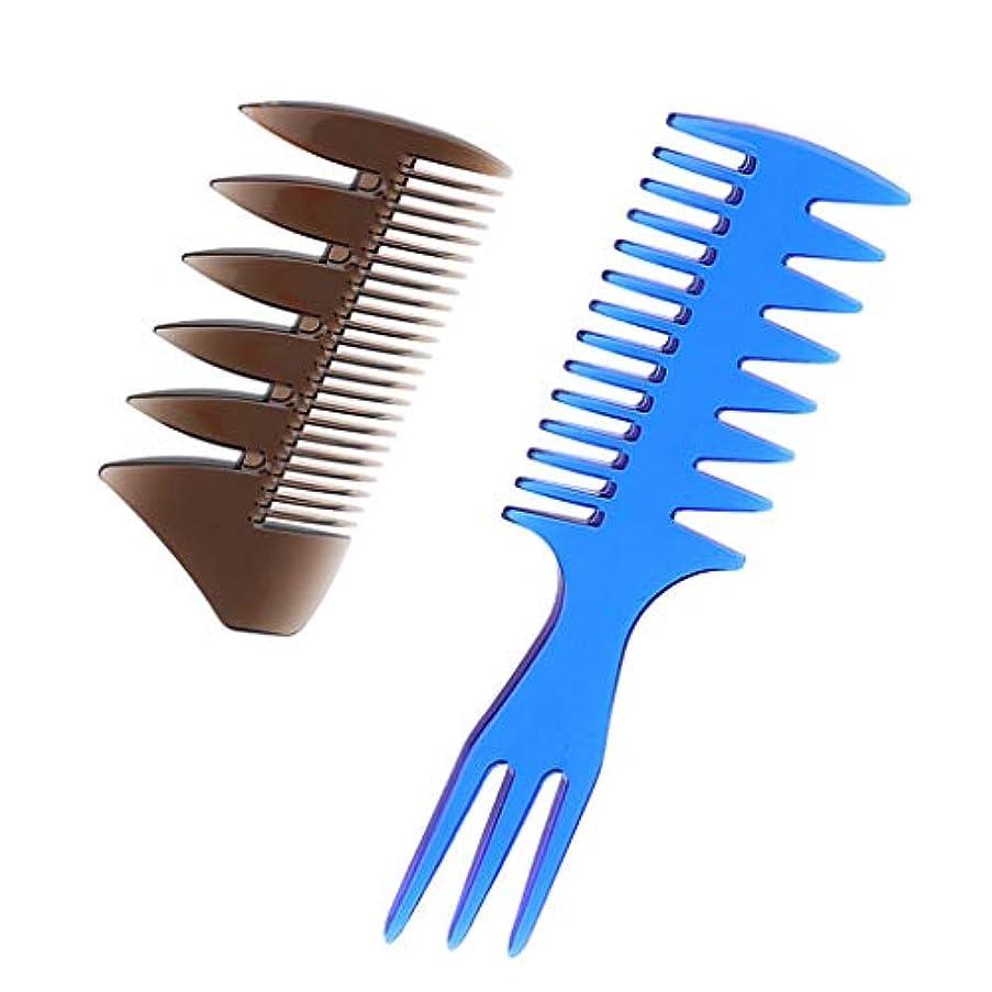 F Fityle 2本 男性 油性の髪櫛 ヘアブラシ ヘアサロン 広い歯櫛
