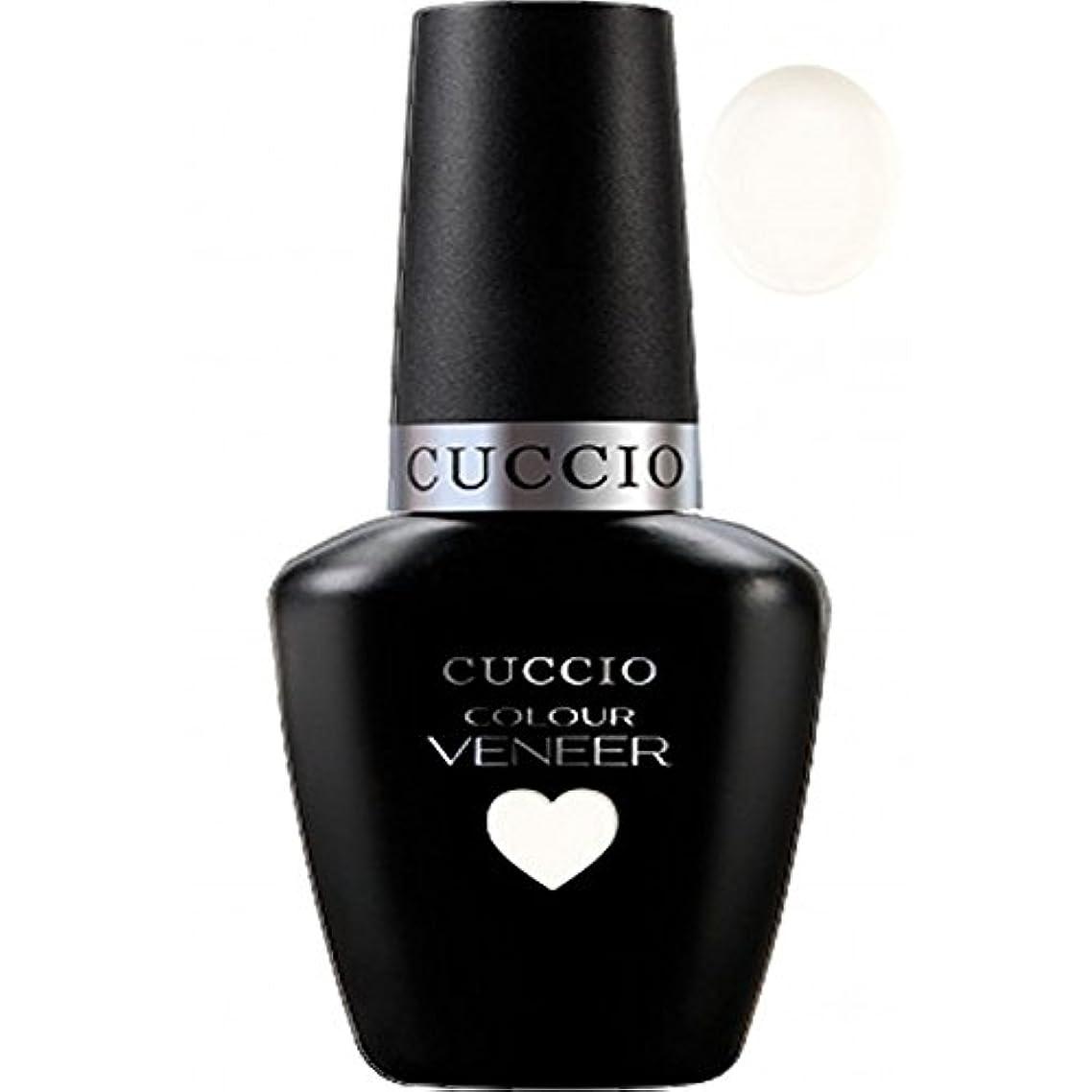 何十人もスプレー欠如Cuccio Colour Veneer LED/UV Gel Polish - Verona Lace - 0.43oz / 13ml