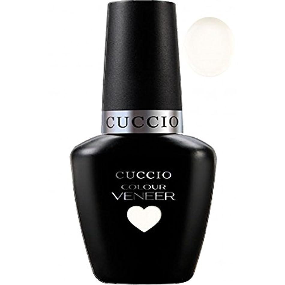 ハング診断する品種Cuccio Colour Veneer LED/UV Gel Polish - Verona Lace - 0.43oz / 13ml