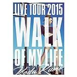 【EC限定ツアーパンフレット (初回限定版・A2タブロイドサイズ28P)】 倖田來未 KODA KUMI LIVE TOUR 2015 ~WALK OF MY LIFE~ グッズ