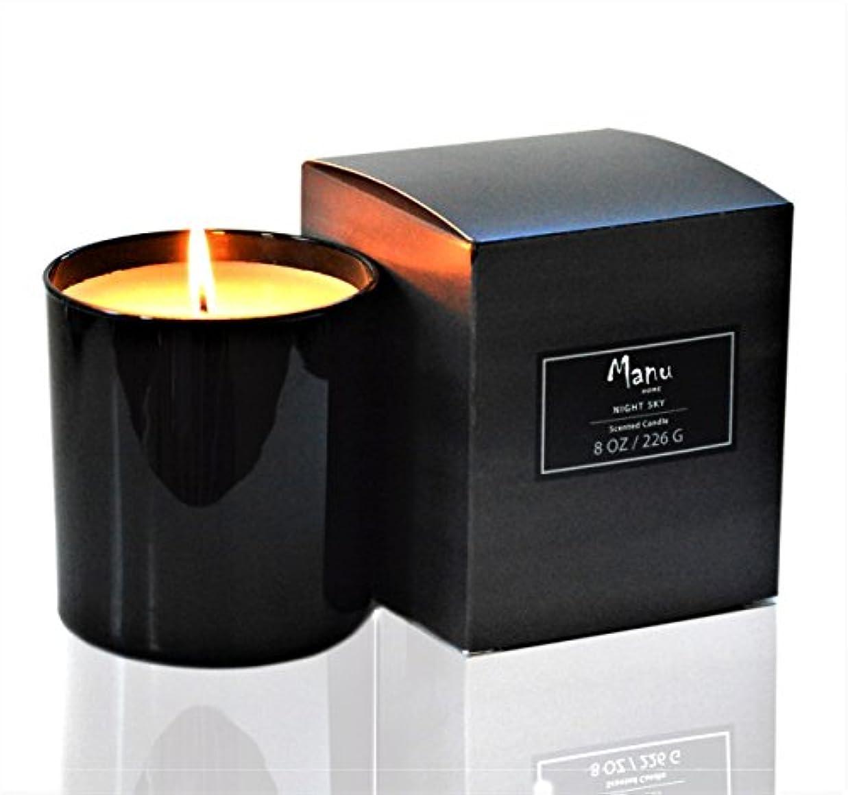 うまくやる()資格情報見捨てられたCyber Week Special 。ManuホームNight Sky Scented Candle ~ A Refreshingライトの香りジャスミン、スエードとホワイトFrangipani ~ソフト香り~ Soothing...