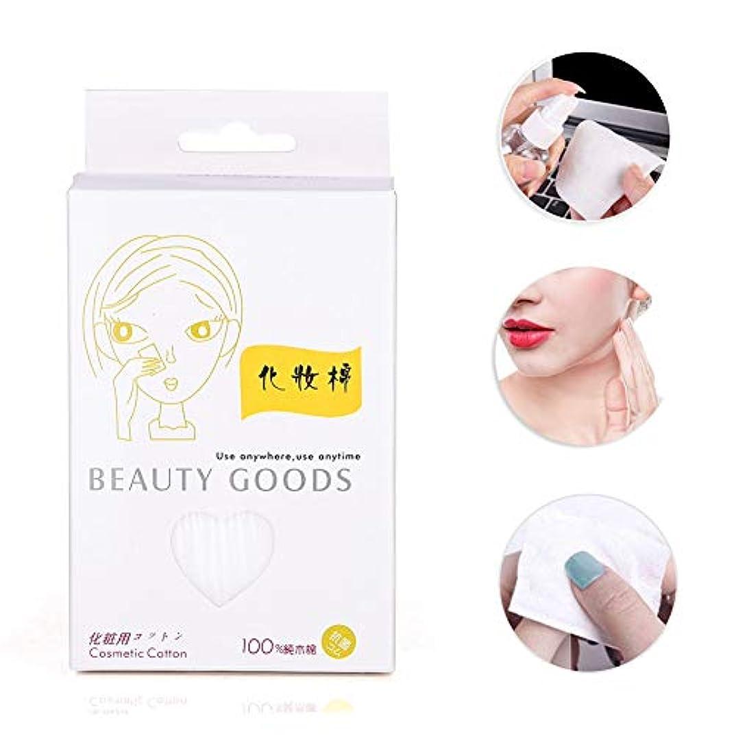 生理ベルベットカブ化粧水パッド&メイク 100個セット/箱 使い捨て 化粧品リムーバークリーニングワイプ