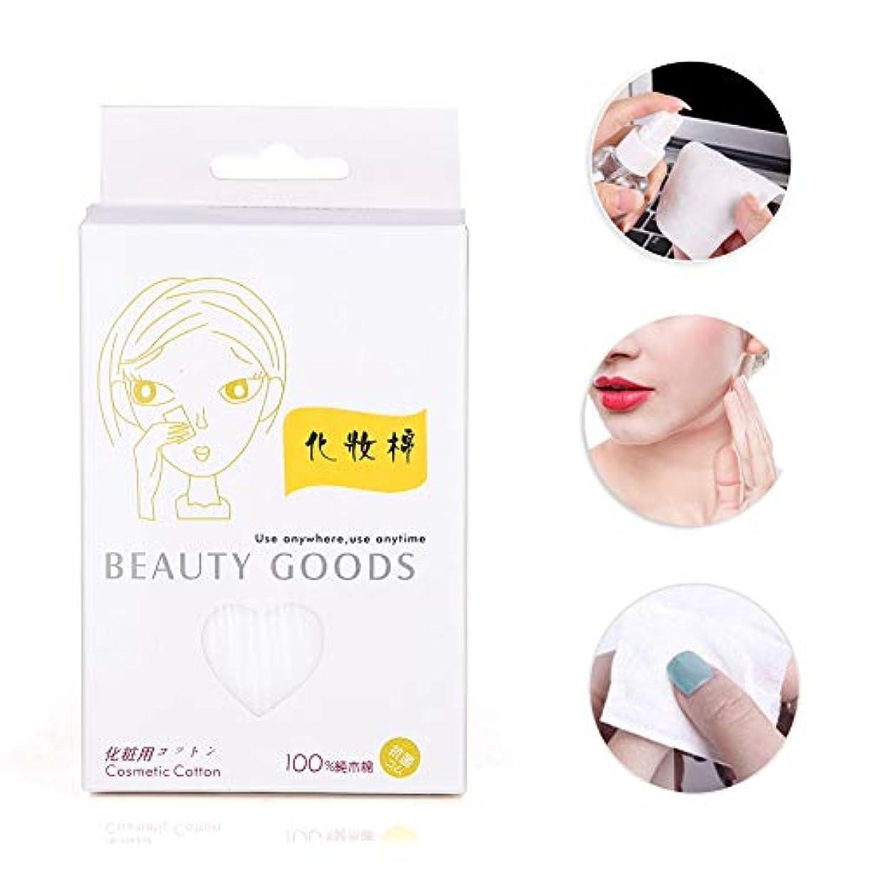 調停する減少動化粧水パッド&メイク 100個セット/箱 使い捨て 化粧品リムーバークリーニングワイプ