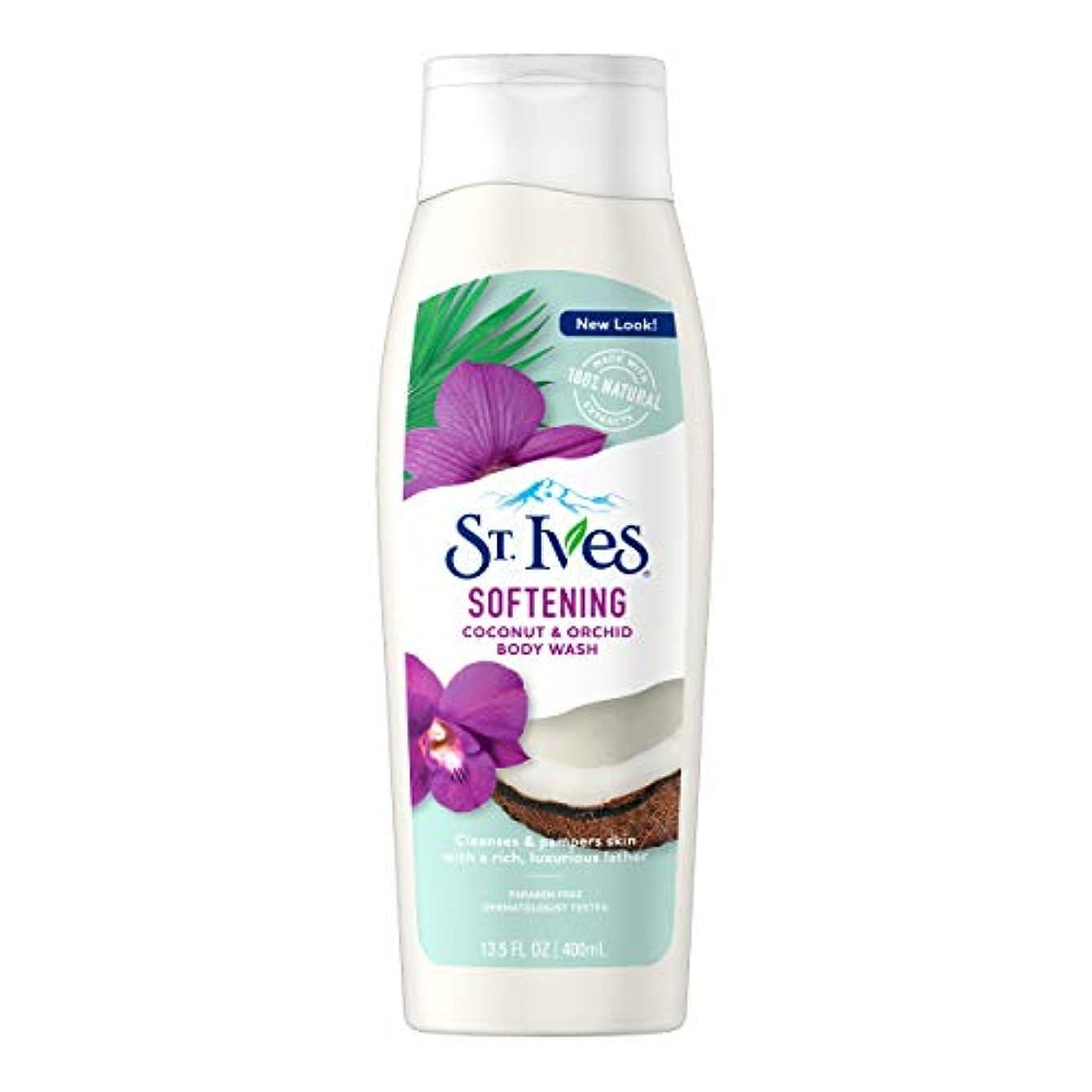 ヒットほこりっぽい徹底的にSt. Ives Body Wash Indulgent Coconut Milk 400 ml by St. Ives