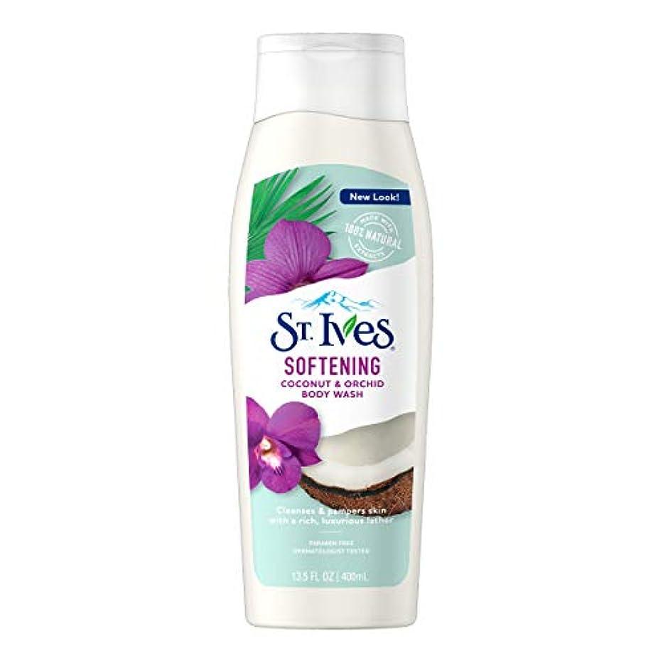 バランスのとれた葬儀遊具St. Ives Body Wash Indulgent Coconut Milk 400 ml by St. Ives