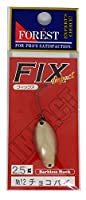 フォレスト(FOREST) スプーン フィックス インパクト 2.5g チョコパイ #12 ルアー