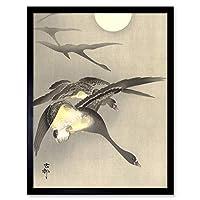 Ohara Koson Geese At Full Moon Japanese Painting Art Print Framed Poster Wall Decor 12x16 inch 月日本語ペインティングポスター壁デコ
