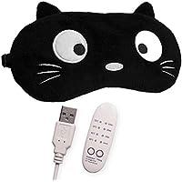 AhaSky ホットアイマスク 蒸気 USB電熱式 遮光 水洗い 温度とタイマー調節可能 睡眠改善 ストレス解消 日本語説明書付き ギフト包装