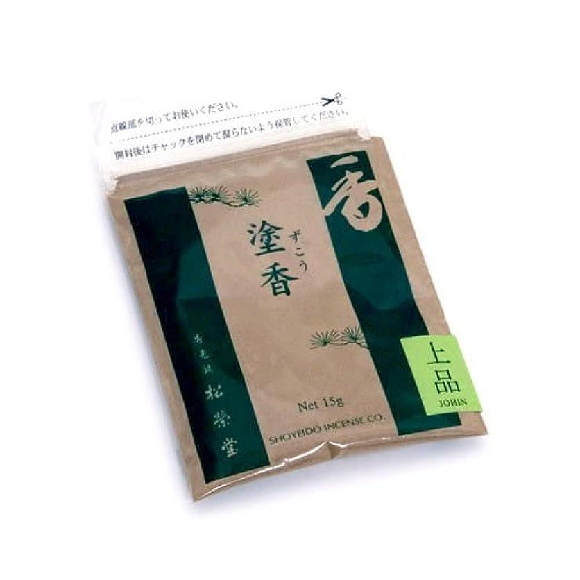 思いやりのある変位リンス松栄堂 高品質 塗香 上品