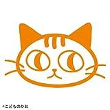 スケジュール浸透印スタンプ無感情な猫(インク:オレンジ)(0556-591)こどものかお