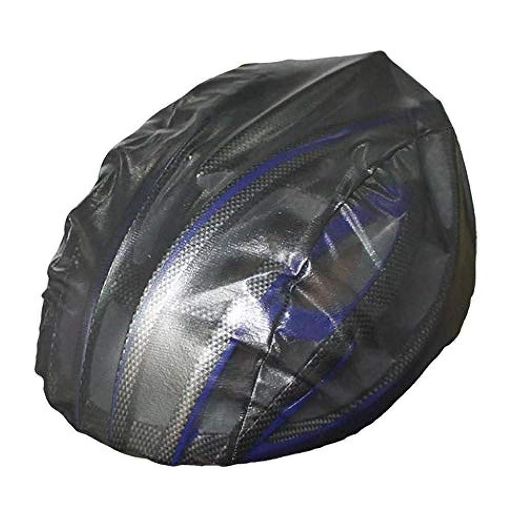 重荷志す発火するk-outdoor ヘルメットカバー 防水 防塵 レインカバー ヘルメット保護カバー 自転車 バイク