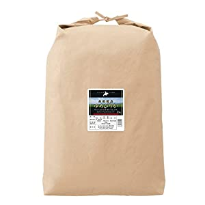 北海道産 玄米 ゆめぴりか (異物除去調製済) 30Kg 平成29年産