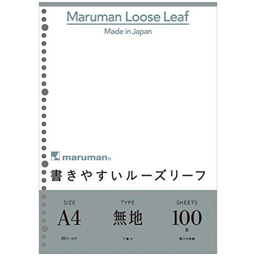 マルマン ルーズリーフ A4 無地 100枚 L1106H 5冊セット