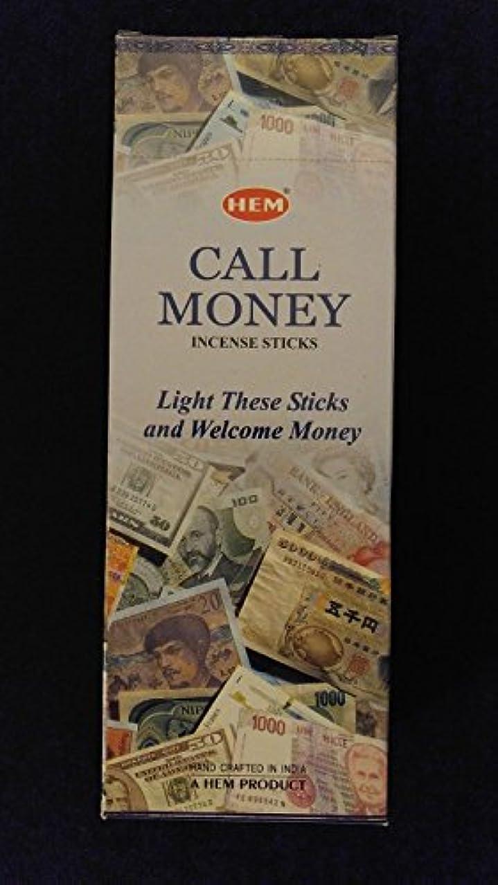 コールMoney 6ボックスの20 = 120裾Incense Sticksバルクケース小売表示ボックス