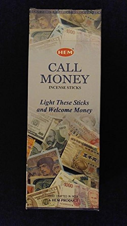 小競り合い争いビバコールMoney 6ボックスの20 = 120裾Incense Sticksバルクケース小売表示ボックス