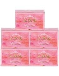 五葉茶ロイヤルビューティー 30包 5箱セット ダイエット ダイエット茶 ダイエットティー 難消化性デキストリン