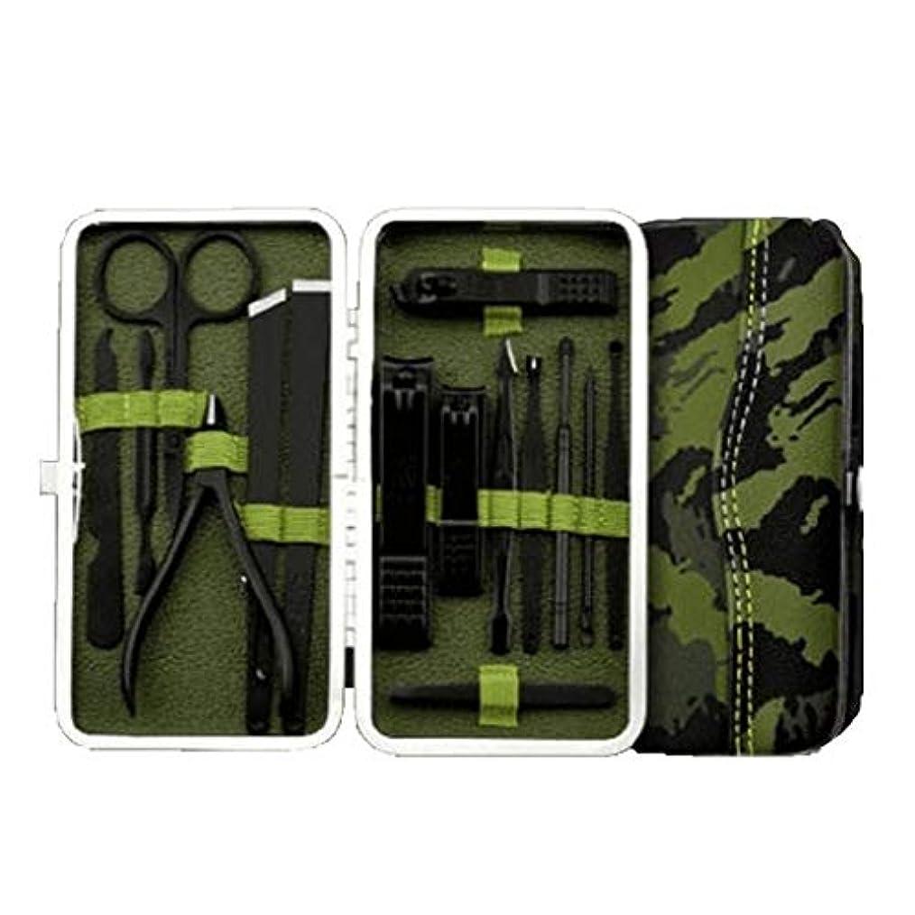 ごみ初期インキュバスZGSH マニキュアツール、15セットの爪切りセット、ステンレス鋼のマニキュア、 (Color : Green)