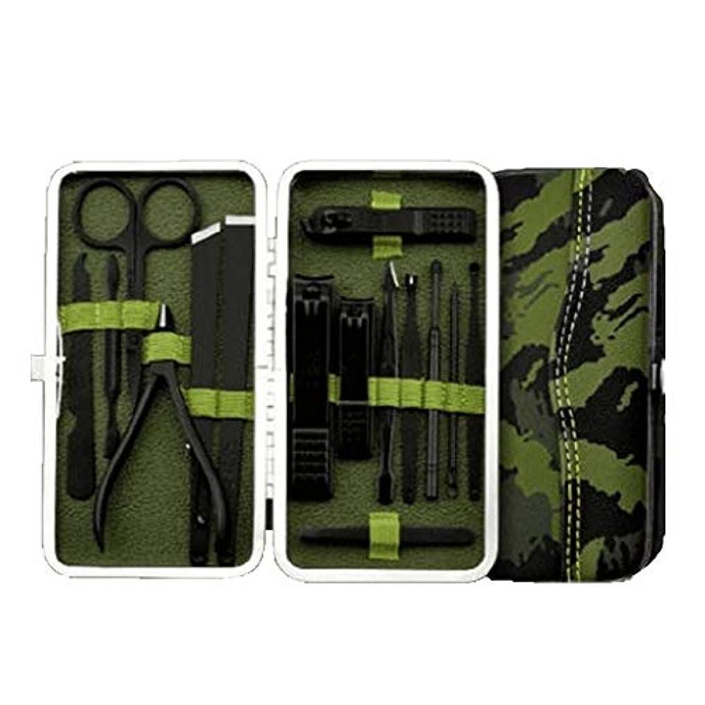 おなじみの仕える表面ZGSH マニキュアツール、15セットの爪切りセット、ステンレス鋼のマニキュア、 (Color : Green)