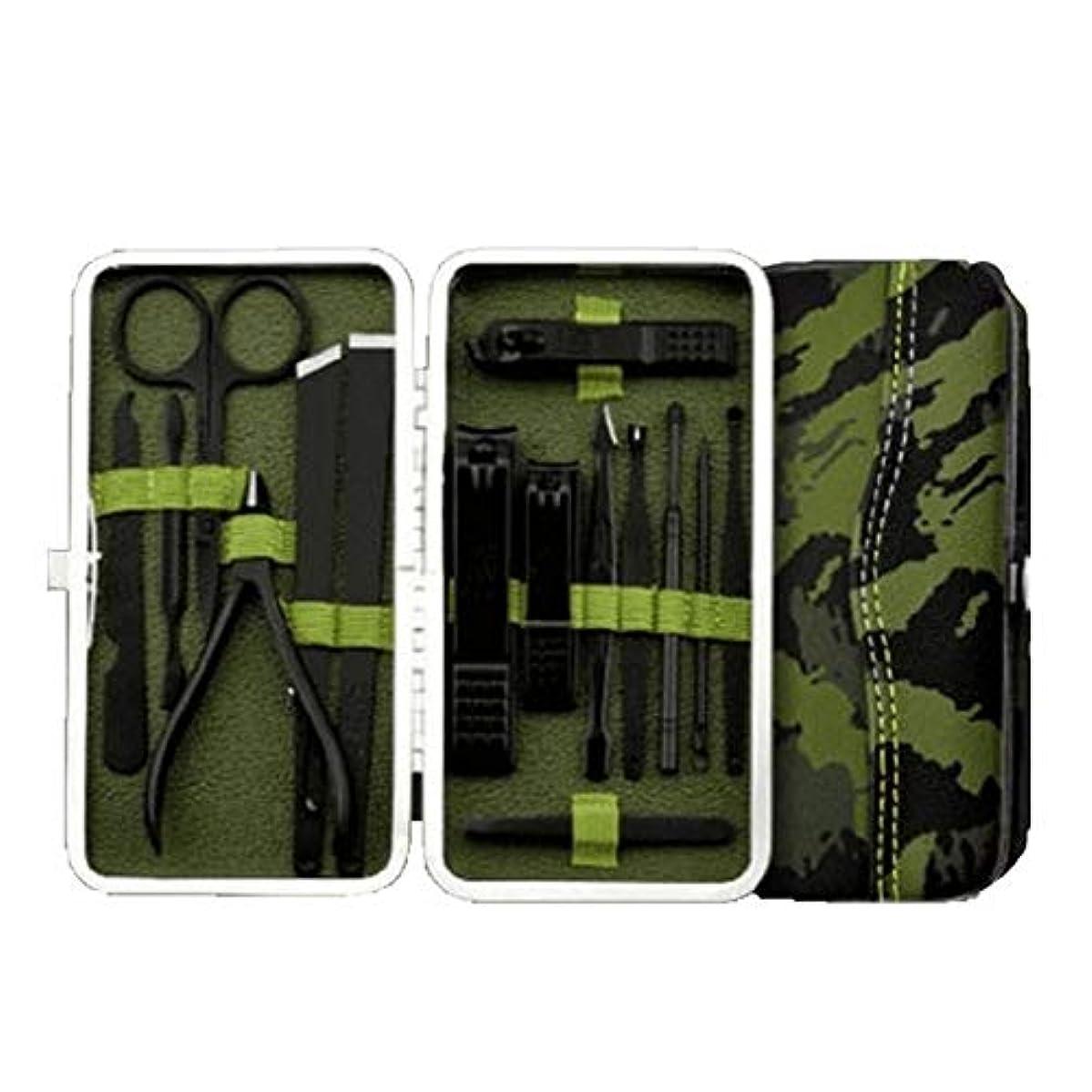 ピッチャーもっと少なくメロディーZGSH マニキュアツール、15セットの爪切りセット、ステンレス鋼のマニキュア、 (Color : Green)
