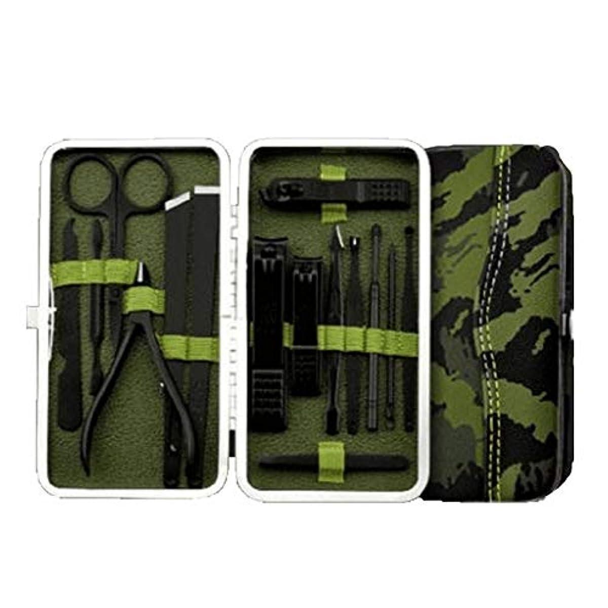 感謝祭それるシードZGSH マニキュアツール、15セットの爪切りセット、ステンレス鋼のマニキュア、 (Color : Green)