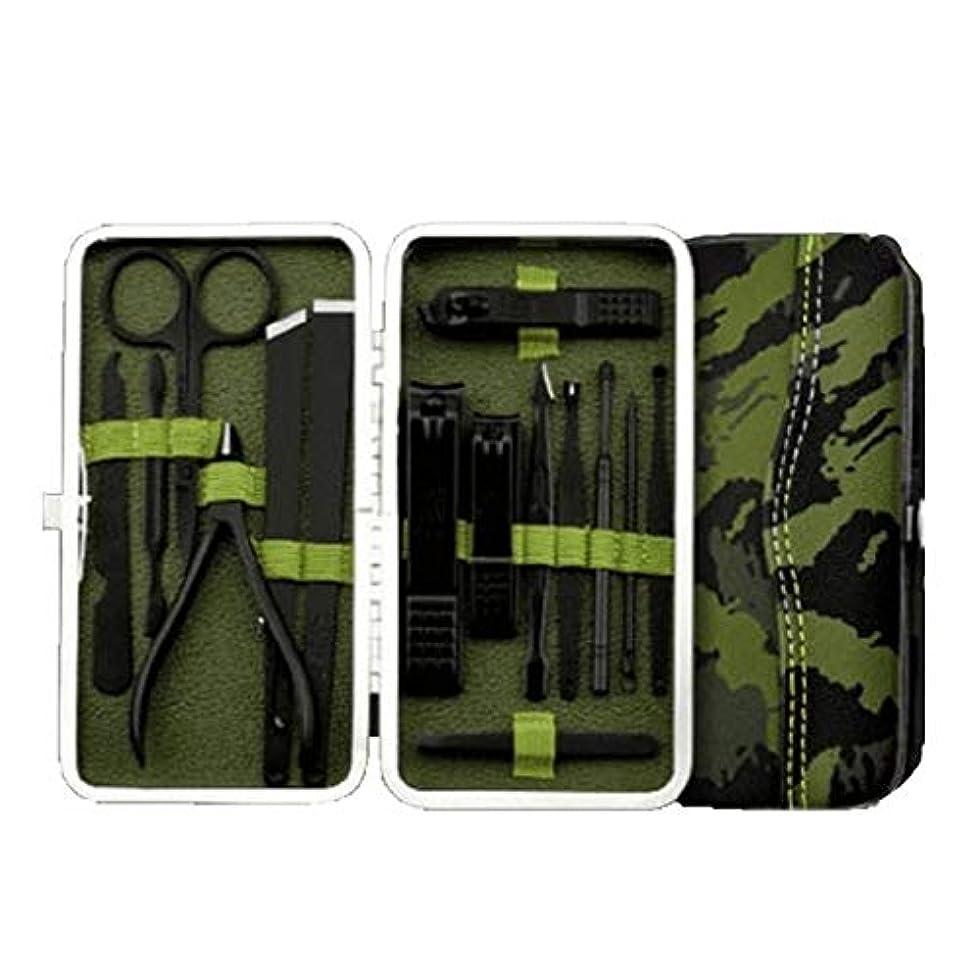 うつまろやかなヘルメットZGSH マニキュアツール、15セットの爪切りセット、ステンレス鋼のマニキュア、 (Color : Green)