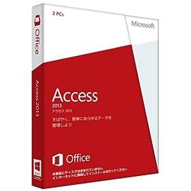 Microsoft Office Access 2013 通常版 [プロダクトキーのみ] [パッケージ] [Windows版](PC2台/1ライセンス)
