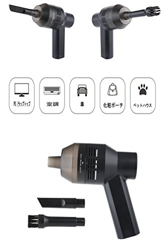 VIPOOポータブル多機能ミニ真空掃除機 USB給電 除塵 ハンディ 強力吸...