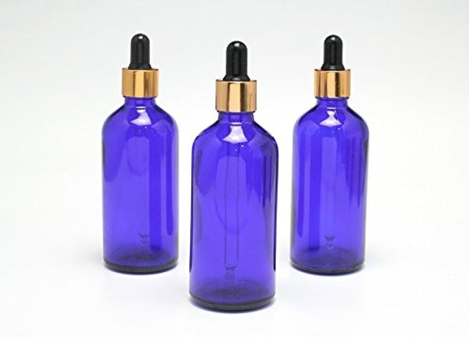 没頭する蓋有望遮光瓶 エッセンシャルオイル用 (グラス/スポイトヘッド) 100ml ブルー/ゴールド&ブラックヘッド 3本セット 【新品アウトレットセール】