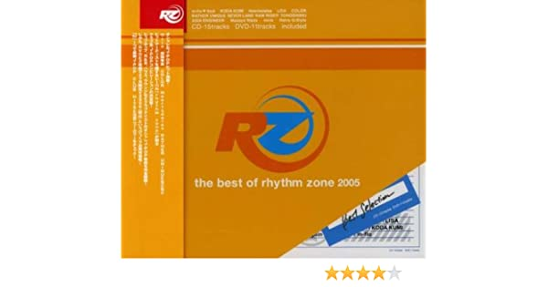 Amazon   RZ the best of rhythm...