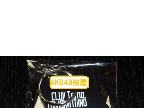 ★AKB48★板野友美『CLUV Tomo.』限定キーホルダー(ホワイト