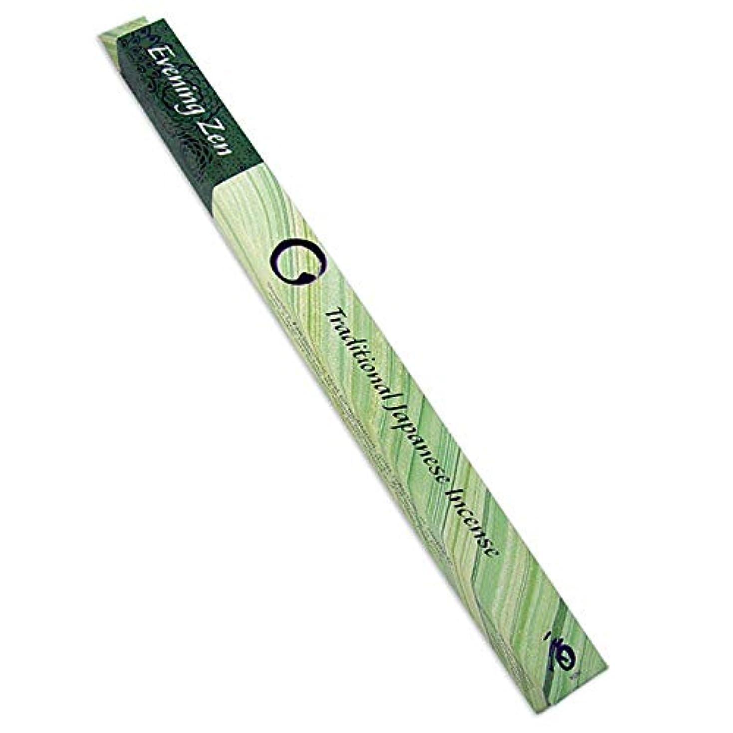 所有者オデュッセウス主観的Shoyeido – Zen Incense Morning Zen 30 Stick(s) グリーン 14323