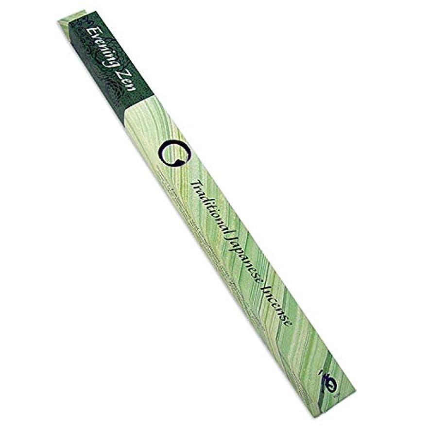 十分な意図的ネクタイShoyeido – Zen Incense Morning Zen 30 Stick(s) グリーン 14323