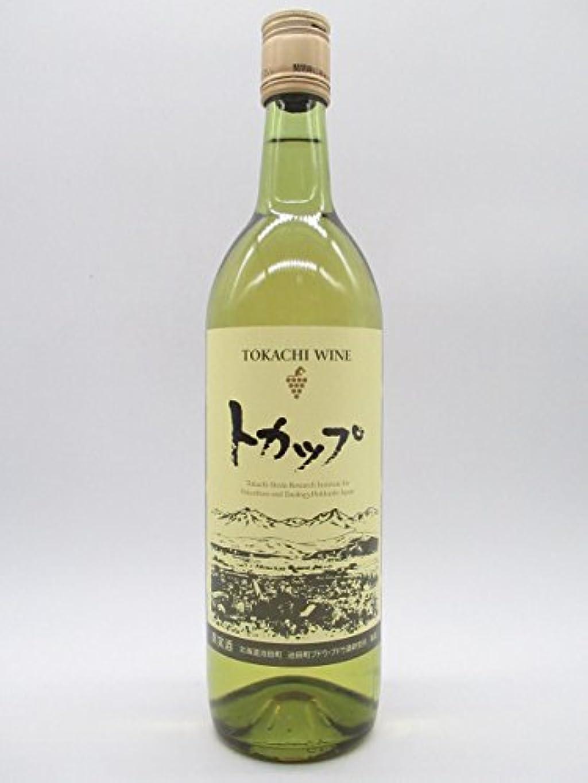 乳カリング子孫十勝ワイン トカップ 白 720ml