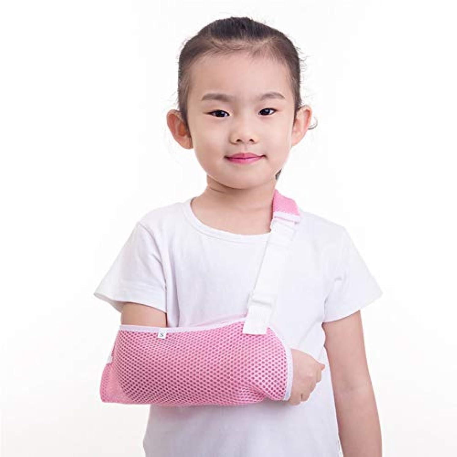 の間で電圧底網目の腕の吊り鎖の肩の固定装置の肘の前腕サポート壊れた及び割れた腕のために通気性の軽量,Pink,L