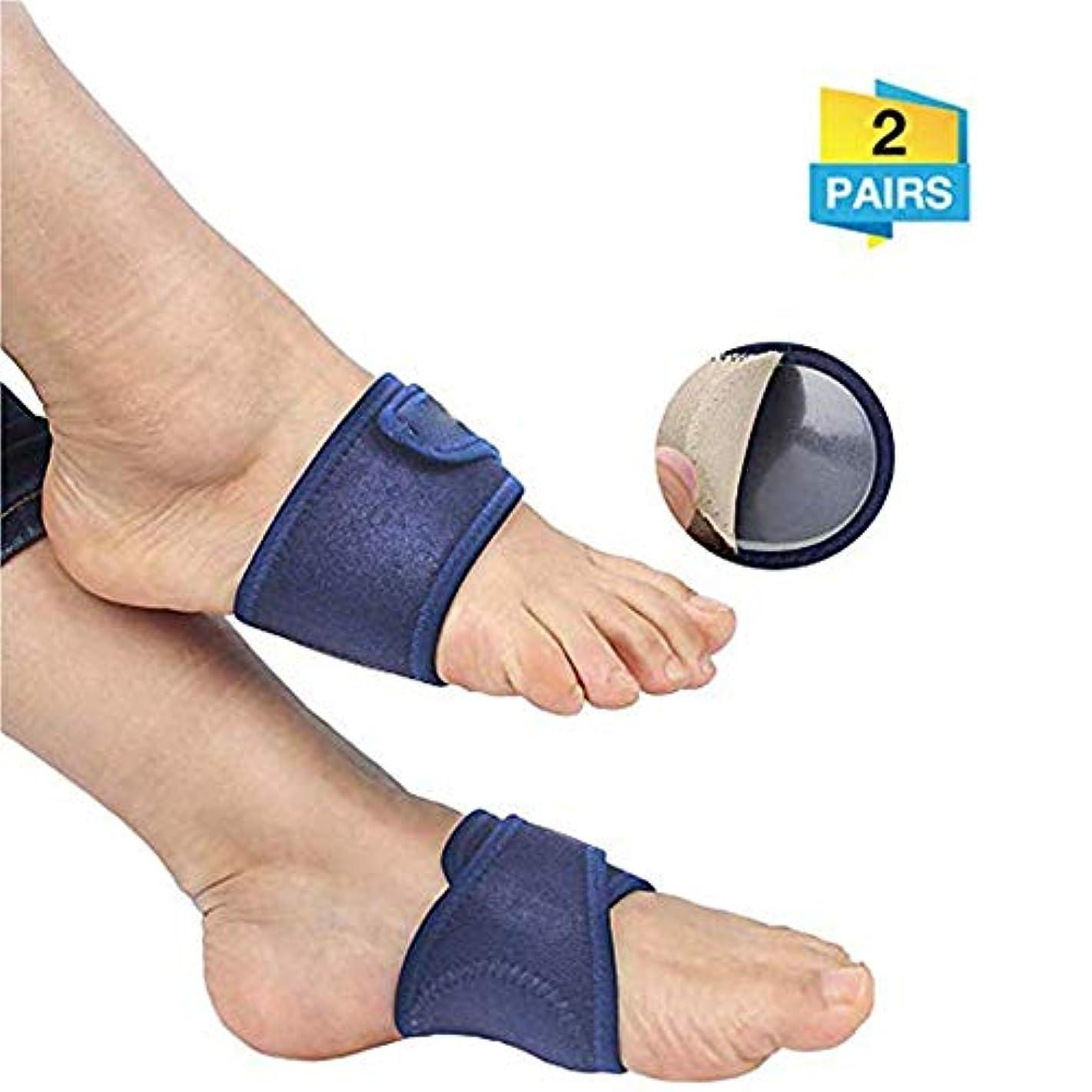 上へウッズ頭痛アーチサポートパッド シューインサート にとって 高アーチ、 通気性 スポンジマット 青 フットパッド アーチストラップ、 平らな足の痛み、 キャバスフット、 足底筋膜炎 (2ペア)