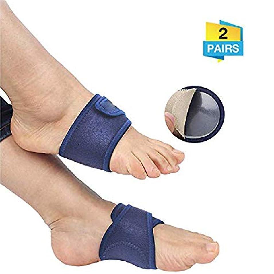 吸収リラックスした役員アーチサポートパッド シューインサート にとって 高アーチ、 通気性 スポンジマット 青 フットパッド アーチストラップ、 平らな足の痛み、 キャバスフット、 足底筋膜炎 (2ペア)