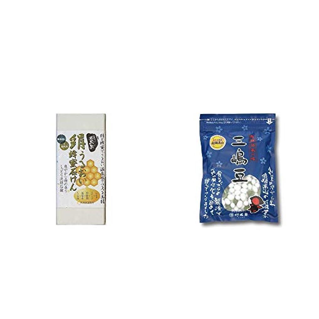 インフルエンザ特異なオーナメント[2点セット] ひのき炭黒泉 絹うるおい蜂蜜石けん(75g×2)?飛騨 打保屋 駄菓子 三嶋豆(150g)