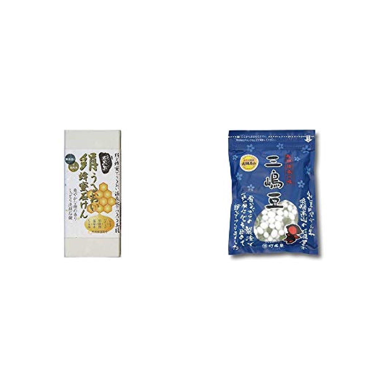 モットー速記アイザック[2点セット] ひのき炭黒泉 絹うるおい蜂蜜石けん(75g×2)?飛騨 打保屋 駄菓子 三嶋豆(150g)