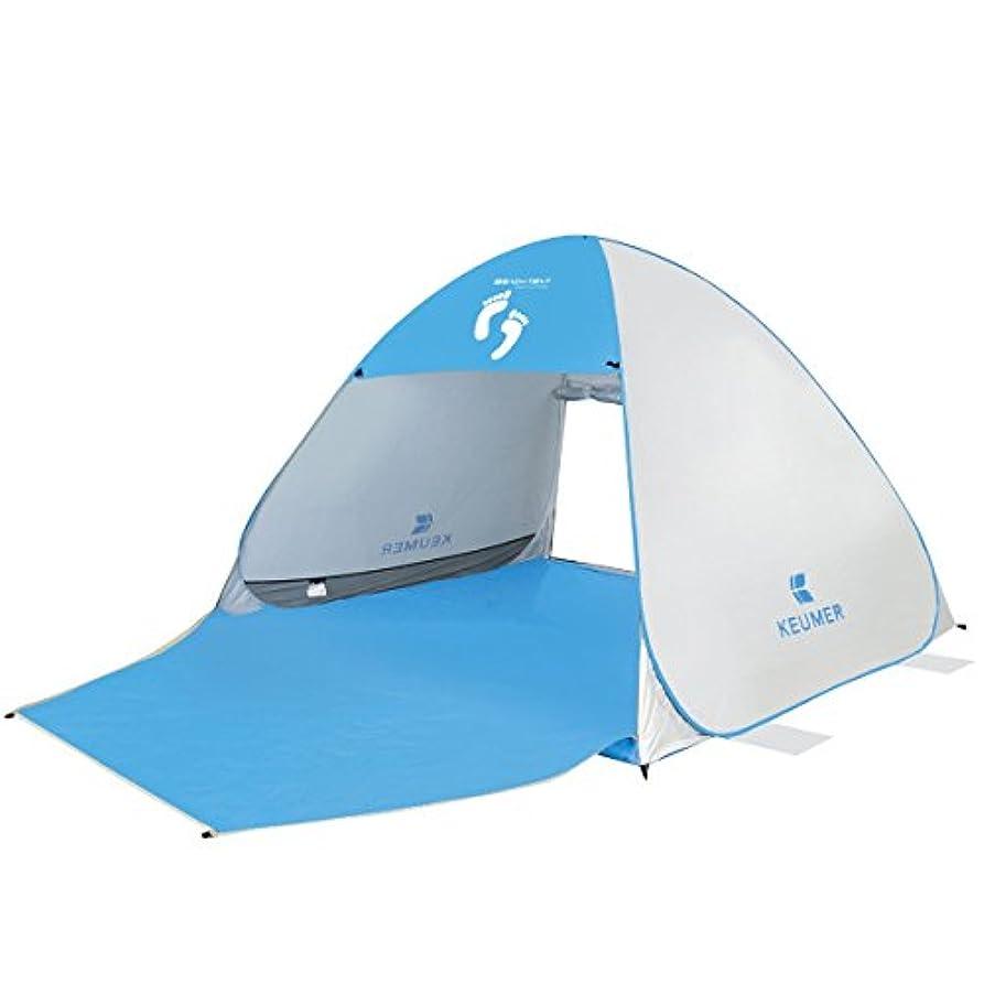 操縦する付ける汚染されたOkiiting 二重キャンプの自動テント折りたたみやすい携帯用日よけのテント防水、防雨、紫外線抵抗力がある、大きいスペース、安定した構造 うまく設計された (Color : ブルー)