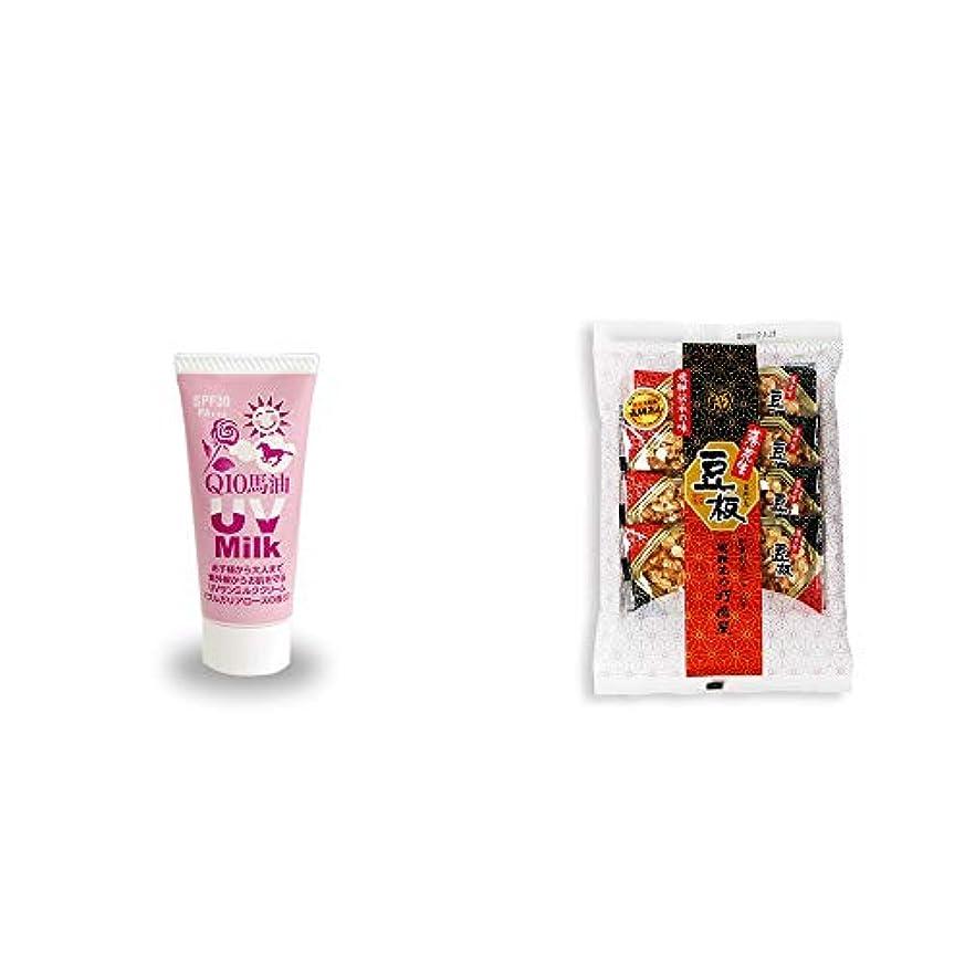 [2点セット] 炭黒泉 Q10馬油 UVサンミルク[ブルガリアローズ](40g)?飛騨銘菓「打保屋」の駄菓子 豆板(8枚入)