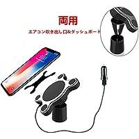 XBERSTAR Qi 車載ワイヤレス充電器 7.5W 10W マグネット式 エアコン吹き出し口&ダッシュボード両用 スマホ車載ホルダー 360°回転 iPhone XS/XS Max/XR / iPhone X / iPhone8 / 8 plus/Samsung Galaxy S9/S8/S8+などに対応可能