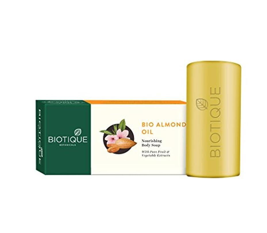 スカイ不快な完璧Biotique Pure Vegetable Cleanser - Almond Oil Soap 150g